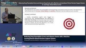 video presentations gad segal